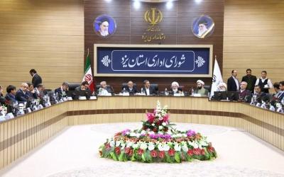 جهانگیری: رهبر انقلاب فرمودند «محمد خاتمی» انسانی نجیب است