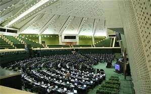 همه آنچه در جلسه بودجهای  صبح پنجشنبه مجلس تصویب شد: از کمک به مبتلایان به اوتیسم و ام اس تا اختصاص 2 هزار میلیارد تومان برای ارتش