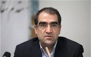 وزیر بهداشت: مطالبات سال گذشته وزارت بهداشت ظرف یک ماه آینده پرداخت میشود