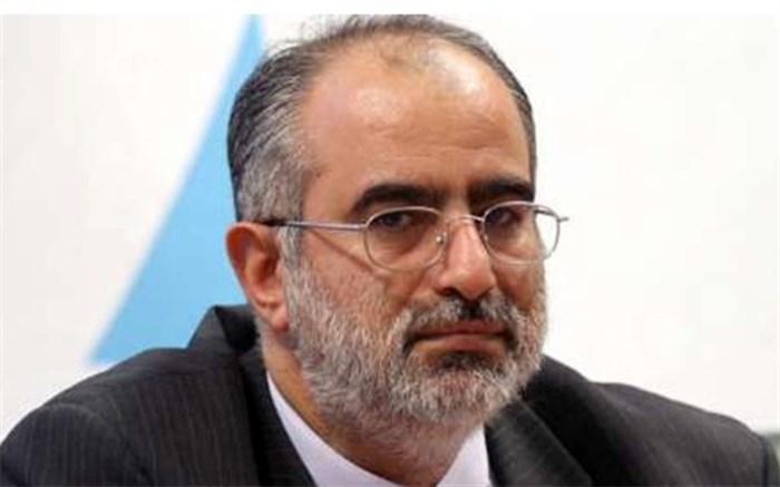 حسام الدین آشنا