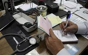 جزئیات روند خوداظهاری مالیات پزشکان اعلام شد