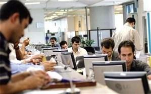 شرایط رسمی شدن کارمندانپیمانی دولت اعلام شد