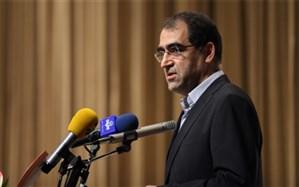 وزیر بهداشت: نگران تحریمهای بعد از آبان هستیم
