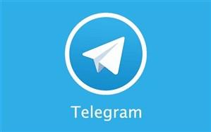 موسس و مدیرعامل شرکت تلگرام: اختلال در تلگرام موقتی است