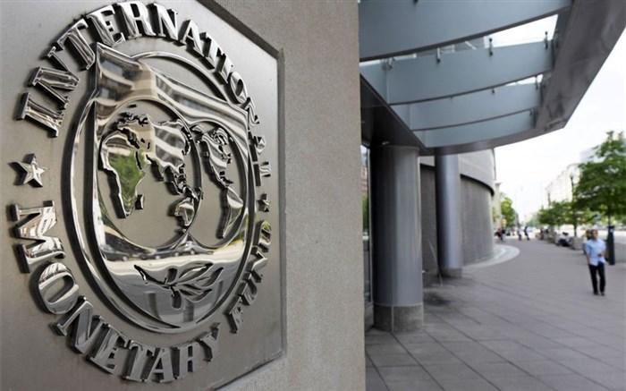 صندوق بین المللی پول: ایران پانزدهمین اقتصاد بزرگ دنیا میشود