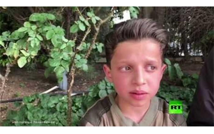 کودک فیلم شیمیایی ساختگی
