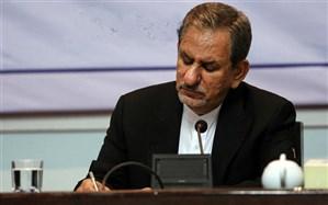 جهانگیری انتصاب نخست وزیر قرقیزستان را تبریک گفت