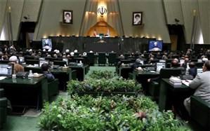 نامه جمعی از نمایندگان مجلس به رهبر معظم انقلاب درخصوص برجام