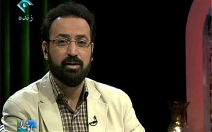 Image result for فرزاد جمشیدی مجری تلویزیون
