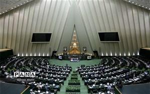 تعیین تکلیف هیات رئیسه 8 کمیسیون  تخصصی بهارستان+ اسامی کامل