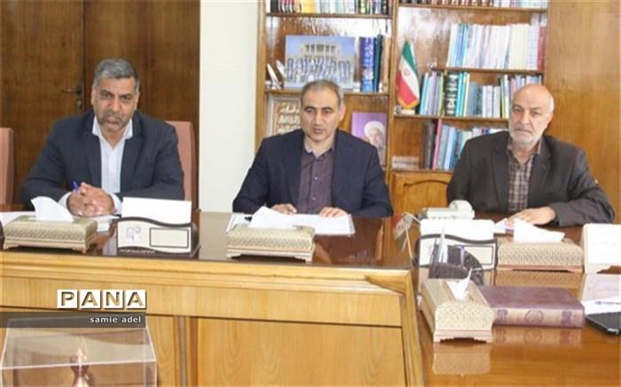 جلسه کمیته پیشگیری از اعتیاد و آسیب های اجتماعی اصفهان برگزار شد
