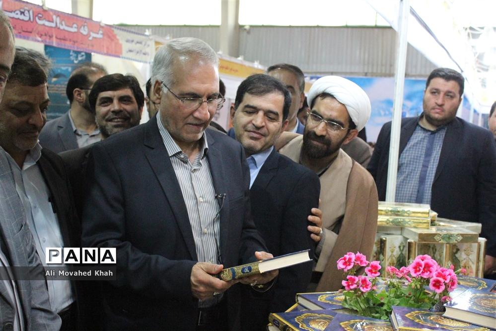 افتتاحیه نمایشگاه قرآن و عترت اصفهان