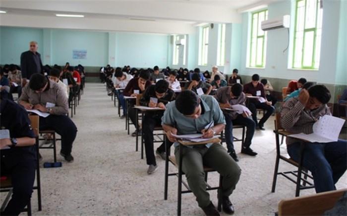 آزمون  ورودی مدارس نمونه دولتی واستعدادهای درخشان