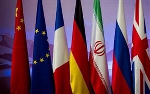 نشست کارشناسان کمیسیون مشترک برجام در تهران آغاز شد