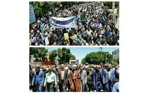 حضور پرشور و حماسی فرهنگیان و دانش آموزان شهرستان بویین زهرا