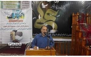 اختتامیه مراسم پرفیض اعتکاف رمضانیه دانش آموزی شهرستان جاجرم برگزار شد