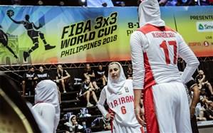 استارت تیم ملی بسکتبال سه نفره بانوان برای بازی های آسیایی