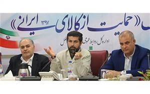 نشست شورای اشتغال  خوزستان برگزار شد
