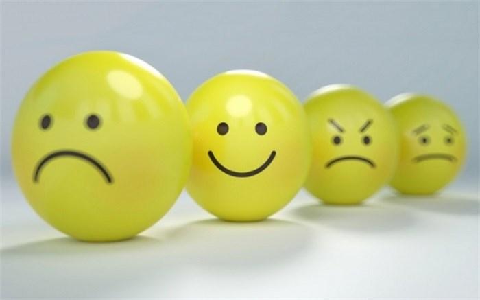وقتی گوی خوشحالی از چهره هایمان ربوده می شود