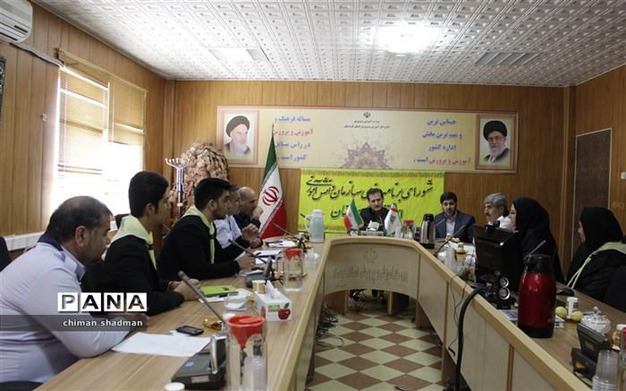 جلسه شورای برنامه ریزی سازمان دانش آموزی استان کردستان برگزار شد