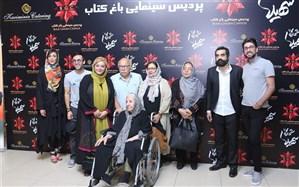 اکران خصوصی «شماره 17 سهیلا» با حضور نمایندگان مجلس