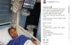مجری مشهور زیر تیغ جراحی رفت + عکس