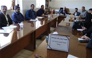 جلسه کمیته استقرار پایه دوازدهم  آموزش و پرورش سمیرم برگزار شد