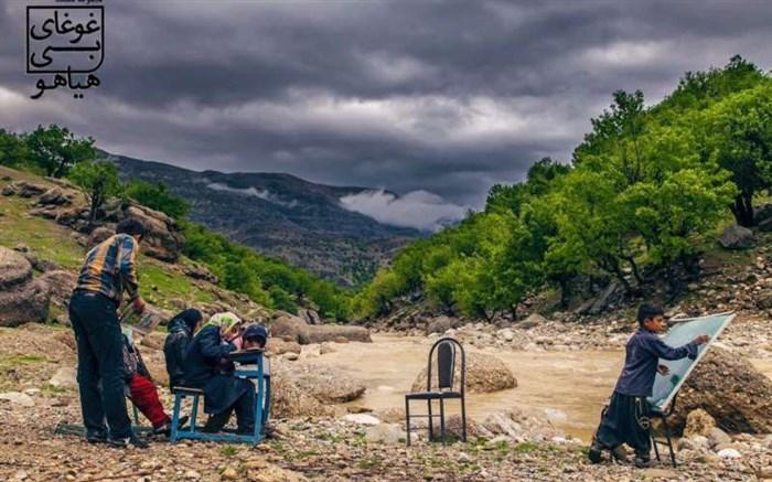 معلمی در میان کوههای سر به فلک کشیده تیتُم رَه