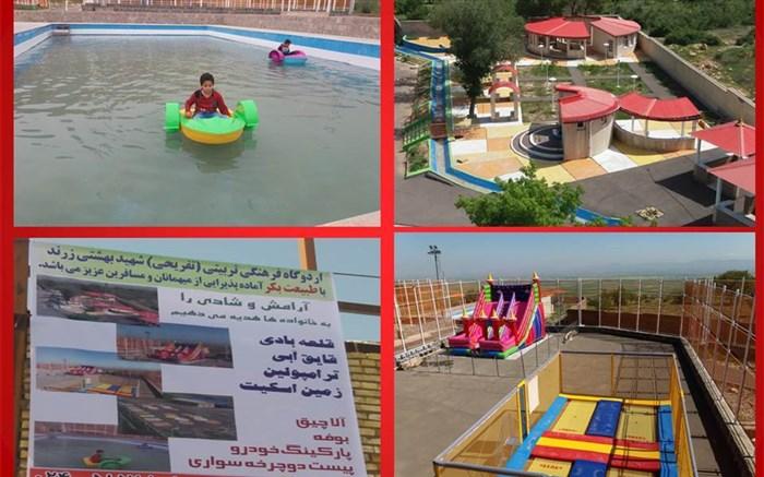 اردوگاه شهید بهشتی روستای زرند به امکانات و تجهیزات تفریحی و ورزشی  مجهزگردید