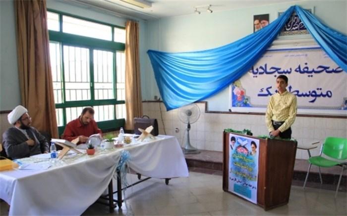 رقابت 400 دانش آموز پسر فارس در مرحله استانی مسابقات قرآن، عترت و نماز