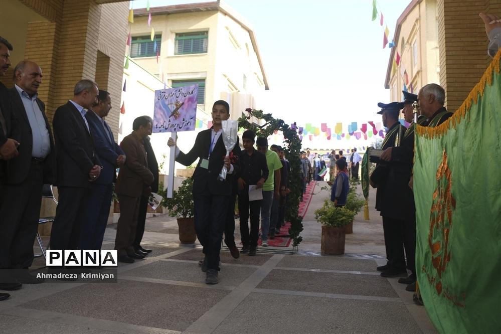 روز پایانی سی ونهمین دوره از مسابقات دانش آموزی قرآن عترت و نماز استان فارس