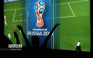 بیلبور حمایت از تیم ملی فوتبال ایران در روسیه+ تصویر