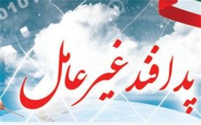 برگزاری کارگاه آموزشی پدافند غیرعامل،با حضور بیش از 200 تن از دبیران مدارس متوسطه فارس