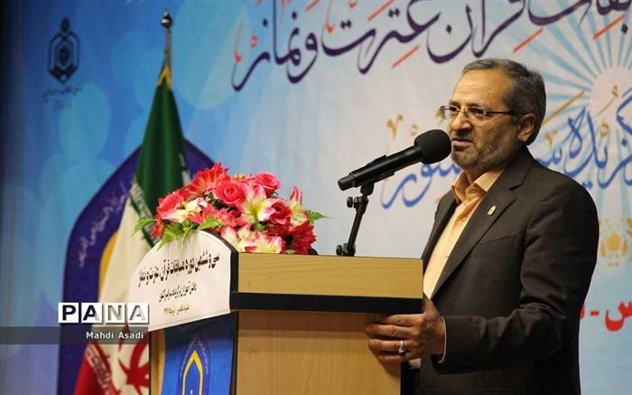 آیین افتتاحیه سی و ششمین دوره مسابقات قرآن، عترت و نماز  دانش آموزان دختر کشور