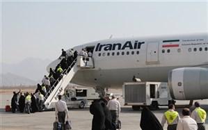 اعزام بیش از ۸۵ هزار زائر از ۱۹ فرودگاه کشور