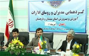مدیر کل آموزش و پرورش سیستان و بلوچستان: مختار بودن انسان نشانه کرامت است