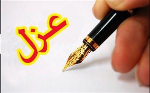 عزل دو مسئول آموزش و پرورش در استان تهران به دلیل تخلف در ثبتنام دانشآموزان