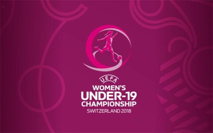 یورو 2018 دختران جوان؛ میزبان ته جدولی شد