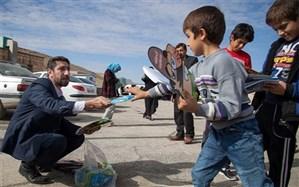 سنجش بدو ورود به دبستان در مناطق زلزلهزده کرمانشاه رایگان است