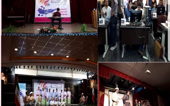 30 کارگاه آموزشی دانشآموزی در جشنواره فرهنگی و هنری کشوری