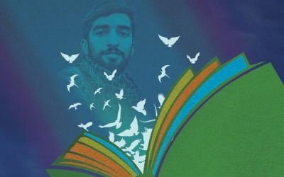 15 بهمن ماه آخرین فرصت ارسال آثار به جشنواره شهید حججی اعلام شد