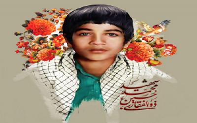 کنگره ملی شهید شاخص بسیج دانشآموزی کشور در یزد برگزار شد